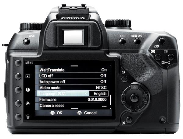 Sigma SD15 – Revista de fotografías digitales